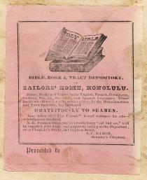 bookplate w
