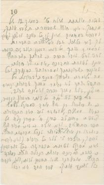 Pg. 2 w